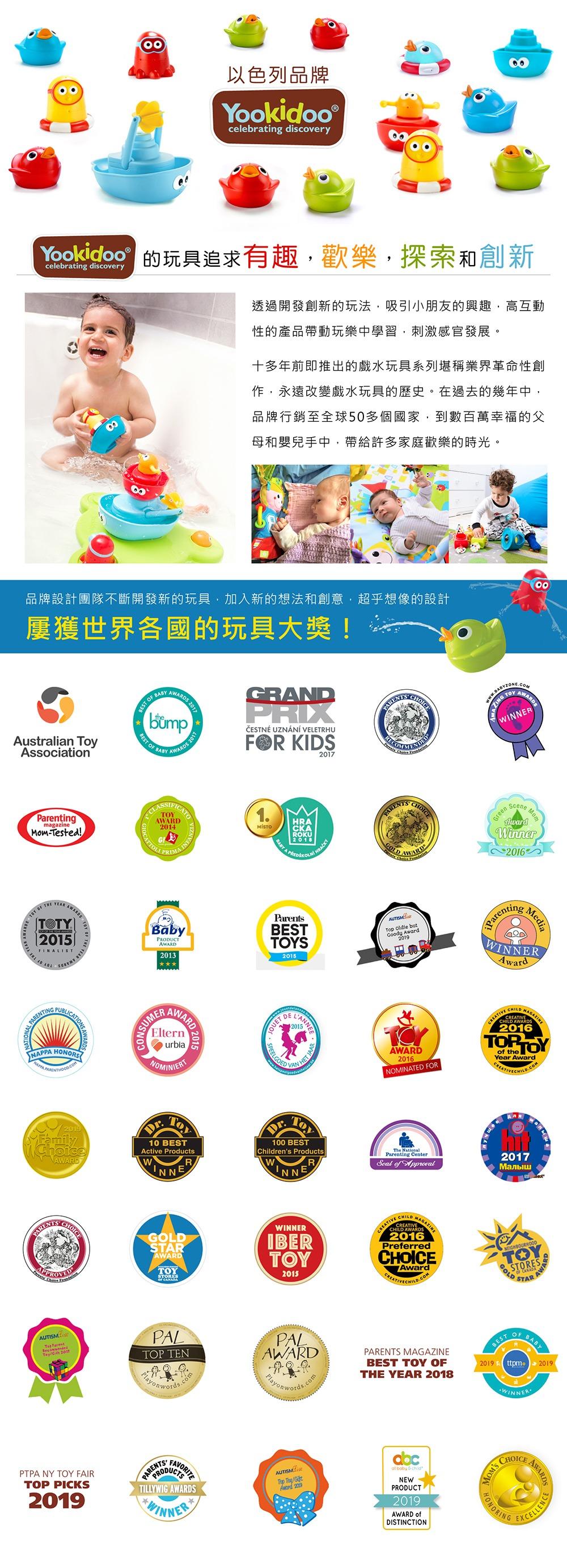 洗澡 玩具 玩水 玩具 yookidoo 洗澡 玩具